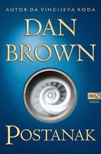 Postanak, Brown, Dan
