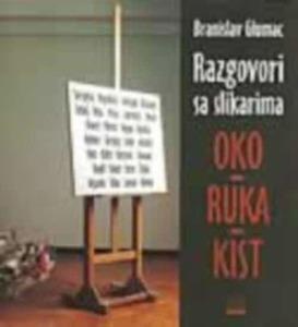 Razgovori sa slikarima, Glumac, Branislav