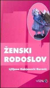 Ženski rodoslov, Habjanović Đurović, Ljiljana