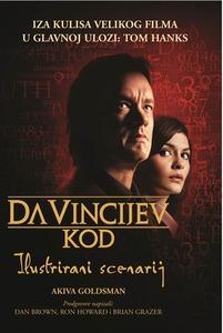 Da Vincijev kod – ilustrirani scenarij, Goldsman, Akiva