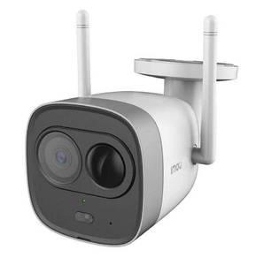 IMOU Bullet, Wi-Fi nadzorna kamera (Full HD, H.264/H.265, 2MP)