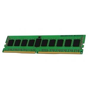 Memorija Kingston DDR4 8GB 2666MHz