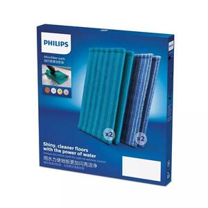 Philips komplet dodatne opreme XV1700/01