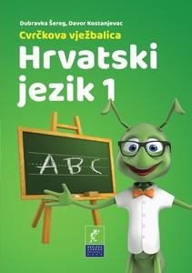 Cvrčkova vježbalica - Hrvatski jezik 1, Davor  Kostanjevac, Dubravka Šereg