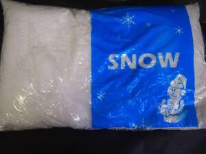 Umjetni snijeg - 500g