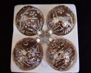 Dekorirane staklene kuglice 8cm/4kom - transparentno sive