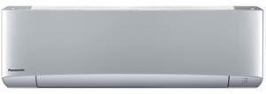 Panasonic klima uređaj KIT-XZ35-VKE,, inverter A+++
