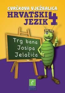 Cvrčkova vježbalica - Hrvatski jezik 4, Davor  Kostanjevac, Dubravka Šereg