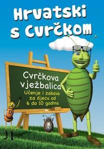 Interaktivni CD Hrvatski s Cvrčkom