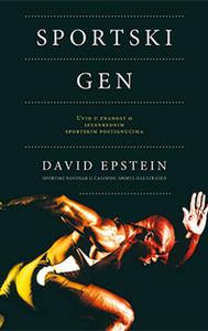 SPORTSKI GEN, David Epstein