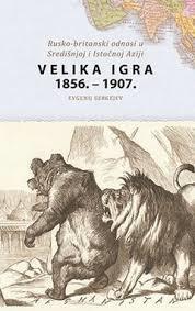 VELIKA IGRA 1856.-1907., E. Sergejev
