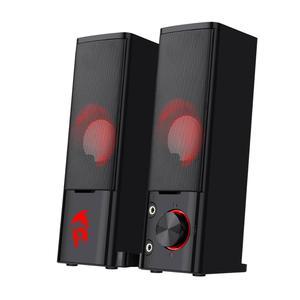 Redragon ORPHEUS GS550, zvučnici, 2.0 sustav