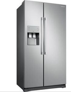 SAMSUNG hladnjak SBS RS50N3513SA/EO