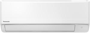Panasonic klima uređaj KIT-FZ25-WKE