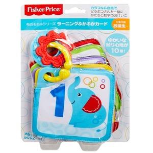 Fisher price kartice za učenje 1 do 5