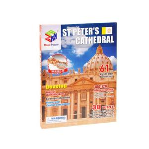 3D puzzle Vatikan