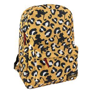Školski ruksak ergonomski HIGH SCHOOL LION KING