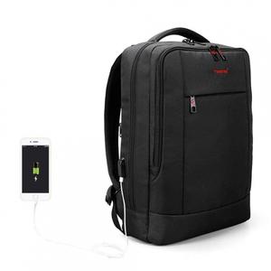 TIGERNU T-B3331, do 15,6, crna, ruksak
