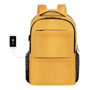 TIGERNU T-B3032D, do 15,6, žuta, ruksak