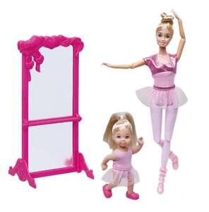 Anlily lutka balerina s učenicom 30 cm