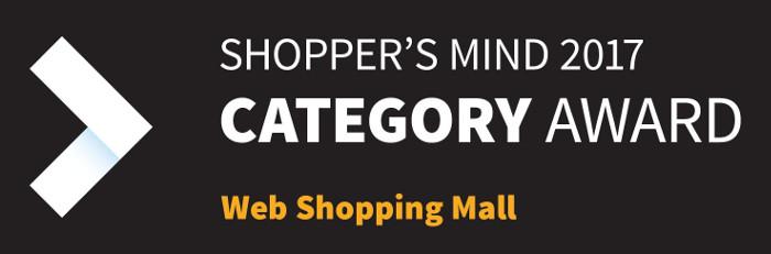 Category award najbolja web shopping mall ekupi
