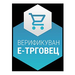 ВЕРИФИКУВАН Е-ТРГОВЕЦ