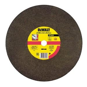 DEWALT ravna rezna ploča za metal 355 mmx3,0 mm - DT3450